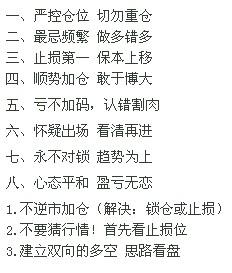 chongqingyufu1212121212