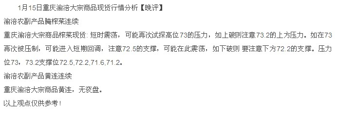 chongqingyufu20131151