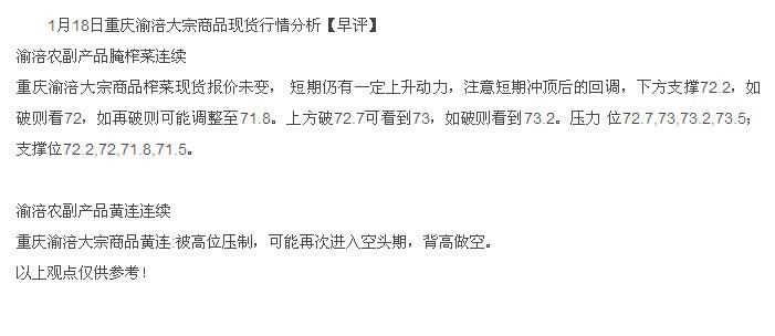 chongqingyufu2013118