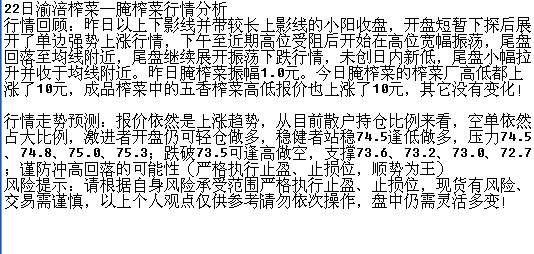 chongqingyufu2013122