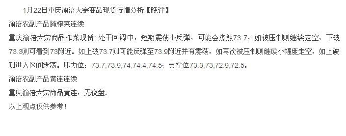 chongqingyufu20131221