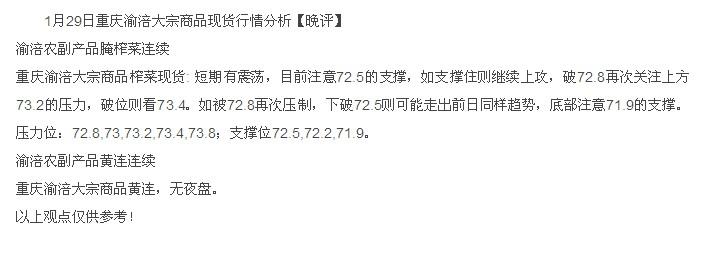 chongqingyufu20131291