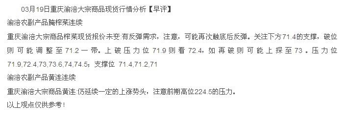 chongqingyfu2013319