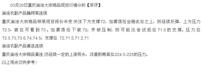 chongqingyfu2013320