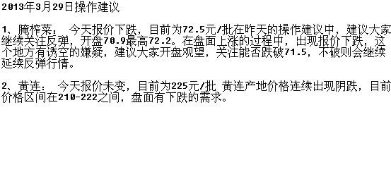 chongqingyfu2013329