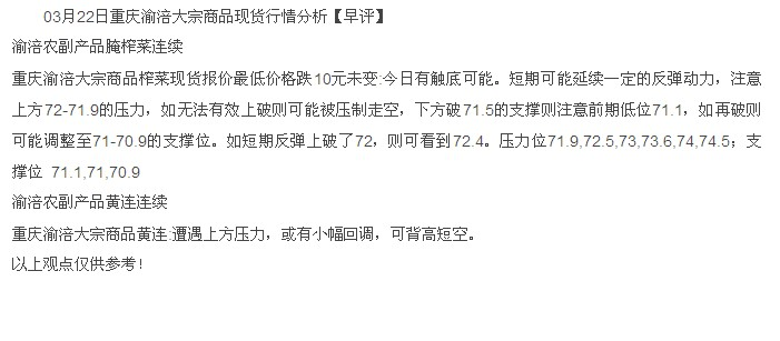 chongqingyfuu2013322
