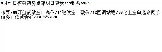 chongqingyfuu2013325