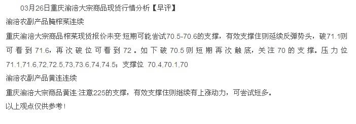 chongqingyfuu2013326