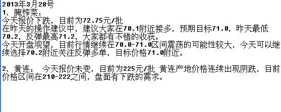 chongqingyufu2013328