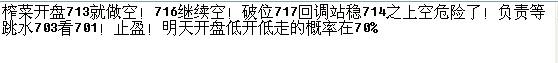 chongqingfufu2013410