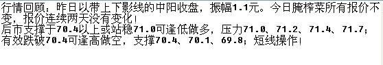 chongqingyfu2013412