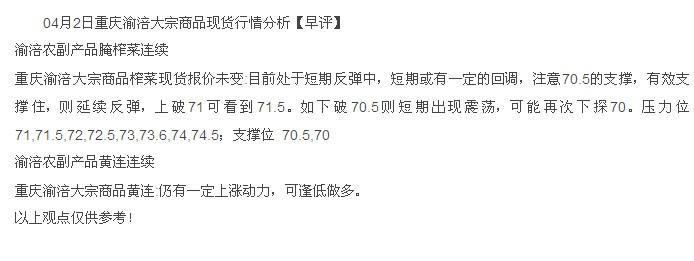 chongqingyfu201342