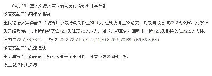 chongqingyfu2013425