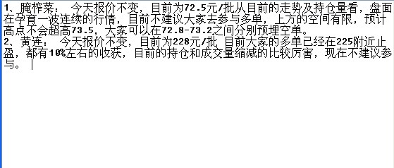chongqingyfu2013426