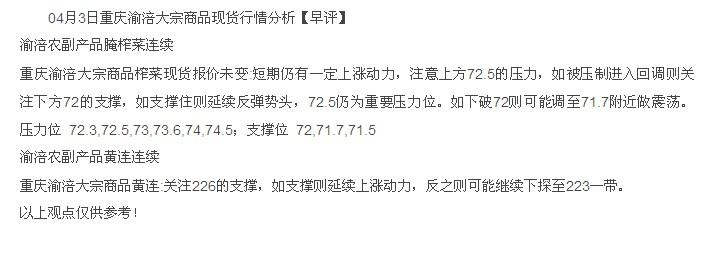 chongqingyfu201343