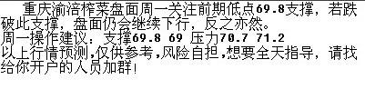 chongqingyfuu2013415