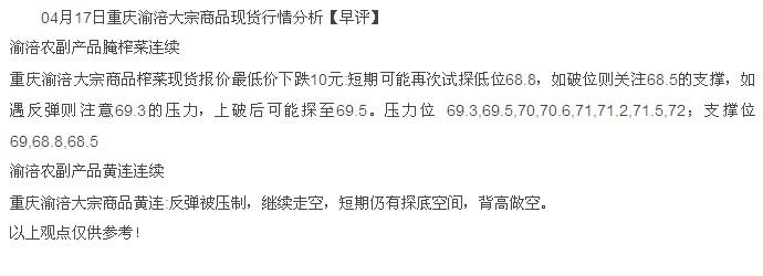 chongqingyfuu2013418