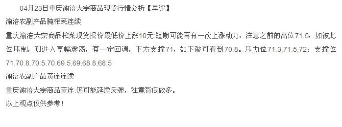 chongqingyfuu2013423