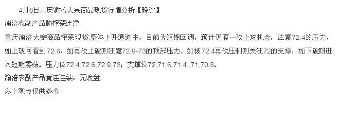 chongqingyfuu201348