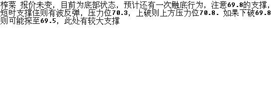 chongqingyufu2013411