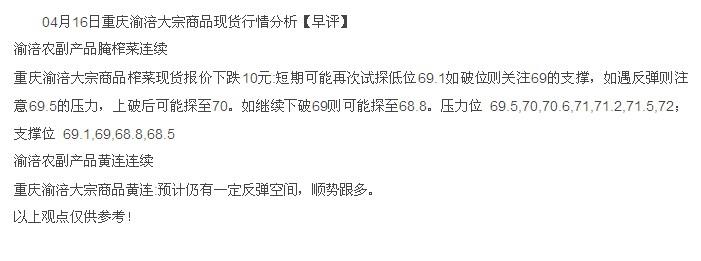 chongqingyufu20134161111111