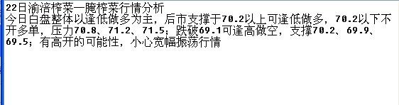 chongqingyufu2013422