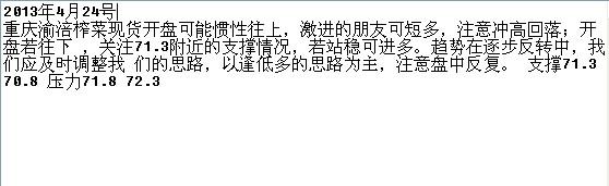 chongqingyufu2013424