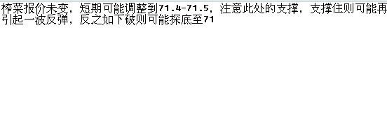 chongqingyufu201349