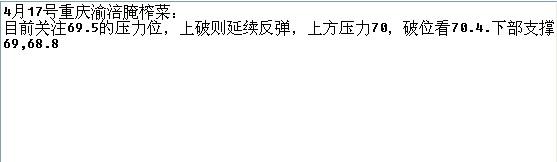 chongquyufu2013417