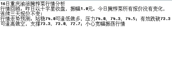 chongqingyfu2013516