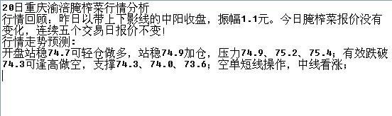 chongqingyfu2013520