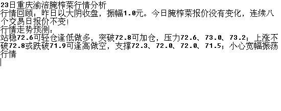 chongqingyfu2013523