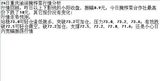 chongqingyfu2013524