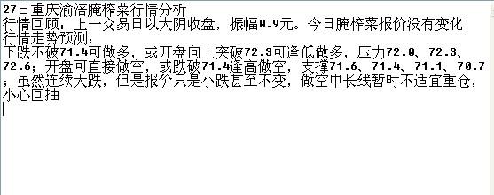 chongqingyufu2013527