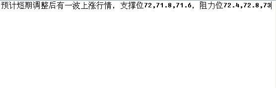 chongqingyufu201356