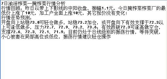 chongqingyufu201357