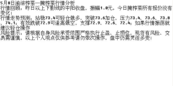 chongqingyufu201358