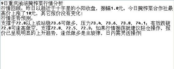 chongqingyufu201359