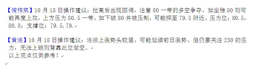 10.18 chongqingyufu  bai
