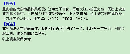 10.8yfhq  hangqing bai