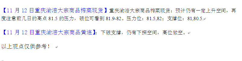 11.12yufu hangqing