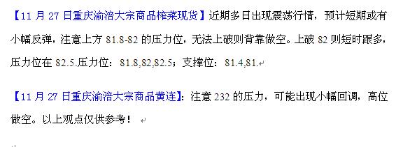 11.27 yufuhangqing