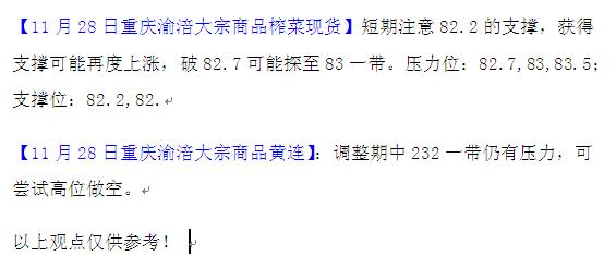 11.28 yufujiage