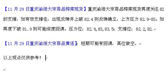 11.29 yufuhangqing