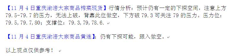 11.4 yufu  hangqng