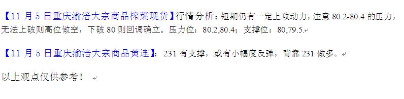 11.5yufu hangqing