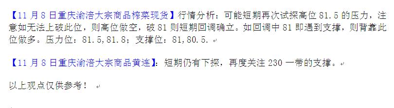 11.8 yufu bai