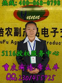 liyunhua200x269