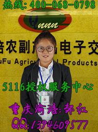 zouhong200x269