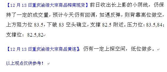 12.13yufuhangqing